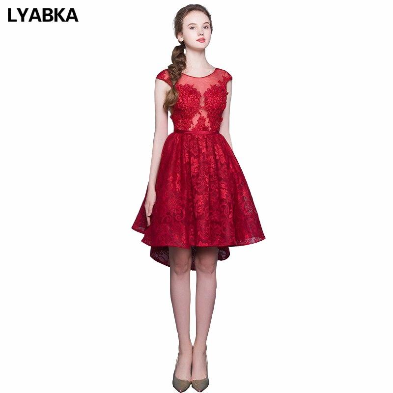 Burgundy Formal Dresses Short