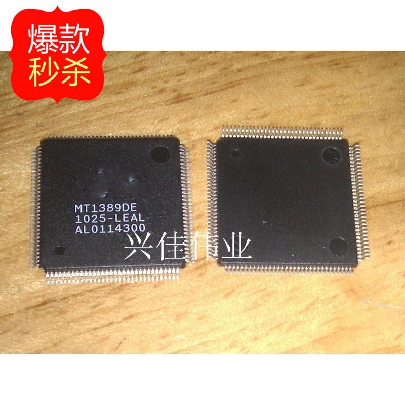 1PCS DS1808Z-050  Encapsulation:SOP,