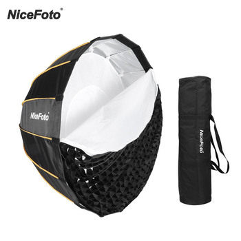 NiceFoto 120/90cm Quick Set-up Umbrella Softbox w/ Grid Carry Bag Diameter for Aputure 120D Bowens Mount Flash Light for Wedding