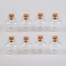 37x40x12.5mm 20ml Cute Glass Bottle with Corks Empty Transparent Tiny Bottles wholesale Clear Jar Vials Well Packaging 50pcs