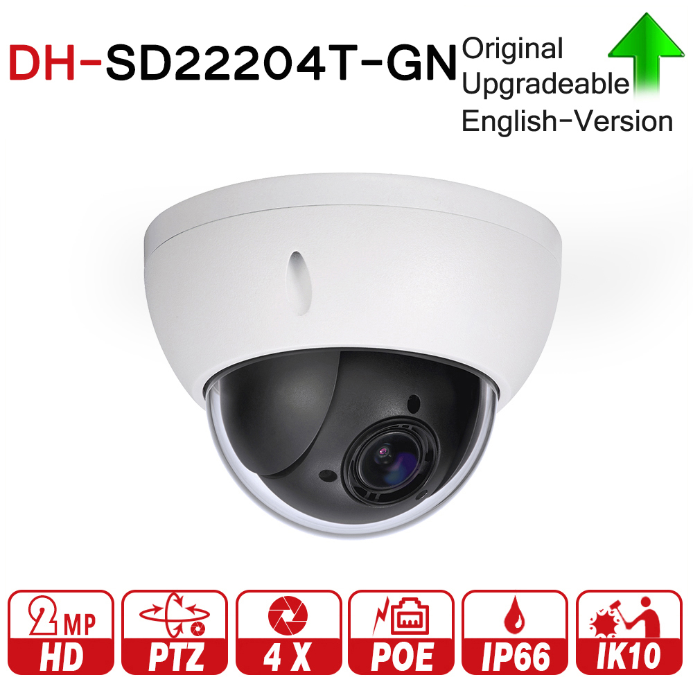 DH SD22204T-GN with logo original 2MP 1080P 4X Optical Zoom High speed PTZ Network IP Camera WDR ICR Ultra DNR IVS POE IP66 IK10 original dahua 1080p mini ptz ip camera dh sd22204t gn 4x zoom hd network speed dome camera onvif sd22204t gn with power supply