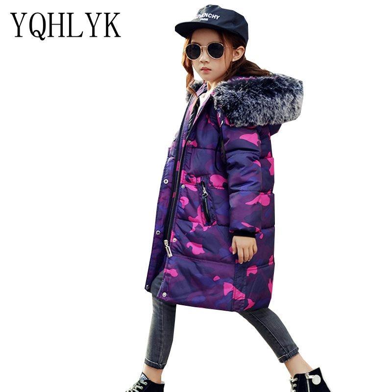 New Fashion Winter Cotton Girls Coat 2018 Korean Children Zipper Hooded Thick Warm Jacket Casual Joker Kids Clothes 4-3Y W79 2016 autumn and winter fashion explosion models men s warm thick cotton korean slim casual jacket