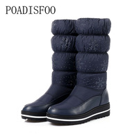 POADISFOO Puls Size Snow Boots 2017 Winter Warm Solid Color Sequins Fashion Platform Cotton Boots Thick
