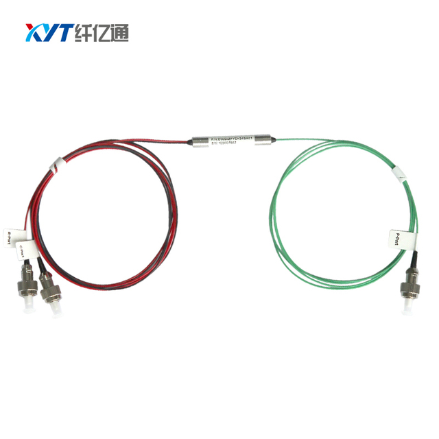 100G 3 port DWDM filter with FC UPC connector Fiber length 1m -in Fiber  Optic Equipments from Cellphones & Telecommunications on Aliexpress com  