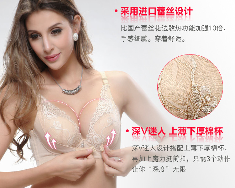 Free Shipping Necessary Super Ultra Low Cost Small Ts Together Diaozhengxing Bra Y Cleavage Deep V Wx153 In Bras From Women S Clothing Accessories