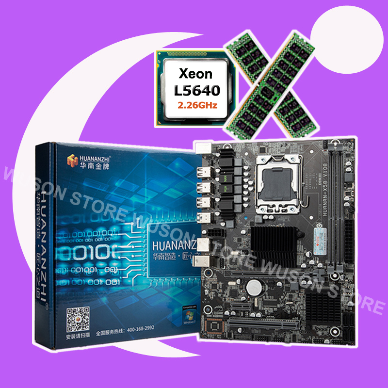 Discount motherboard with CPU RAM brand HUANAN ZHI X58 Pro LGA1366 motherboard bundle CPU Intel Xeon