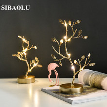Nordic Creative Golden Leaf Decoration Nightlight Individual Room Warm Romantic Simple Desktop Lamp Home Accessories