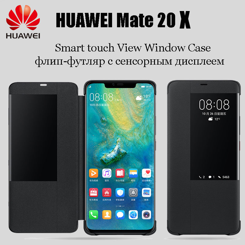 Image 3 - Original Official Huawei Mate 20 X Flip Case Huawei Mate 20 X Leather Case Smart Touch View Window Cover Mate 20X phone Cases-in Flip Cases from Cellphones & Telecommunications
