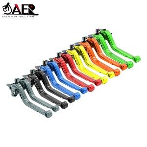Image 5 - JEAR leviers dembrayage de freins de moto