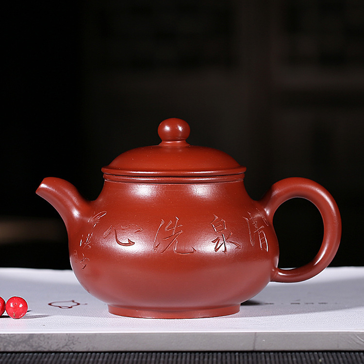 Teapot Full Manual Famous Fan Se Flood Lamp Bright Red Robe Kungfu Online Teapot Tea Set Wholesale A Piece Of Generation HairTeapot Full Manual Famous Fan Se Flood Lamp Bright Red Robe Kungfu Online Teapot Tea Set Wholesale A Piece Of Generation Hair