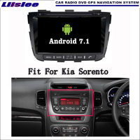 Liislee Android 7.1 2G RAM For Kia Sorento 2013~2014 NEW Car Radio Audio Video Multimedia DVD Player WIFI GPS Navi Navigation