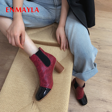 ENMAYLA Autumn Snakeskin Chelsea Boots Ankle for Women Patent Leather Round Toe Fretwork Heels Elastic Band Platform