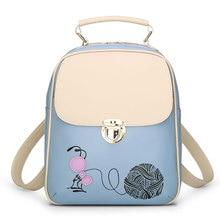 Высокое качество Дамские туфли из PU искусственной кожи sunshine красоты рюкзаки школьные сумки для подростков девочек топ-ручка Рюкзаки Мода Mochila