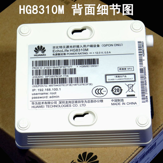 100% Original New HG8310M GPON 1GE ONU ONT With Single Lan Port Apply to FTTH Modes, Termina Gpon