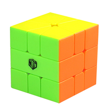 Qiyi Magic Cube Volt SQ1 Refined 3×3 Cube for Competition – Multicolor