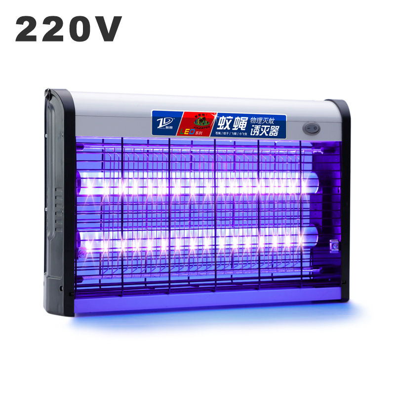 LED Electric Mosquito Killer Lamp Home Photocatalysis Mute 220V Anti Fly Bug Zapper Physical Mosquitos Killing Insect Trap Lamps