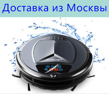 (Ship From RU)LIECTROUX B3000PLUS Robot Vacuum Cleaner,with Water Tank,Wet&DryLCDTouchScreen,withTone,Schedule,SelfCharge,Remote