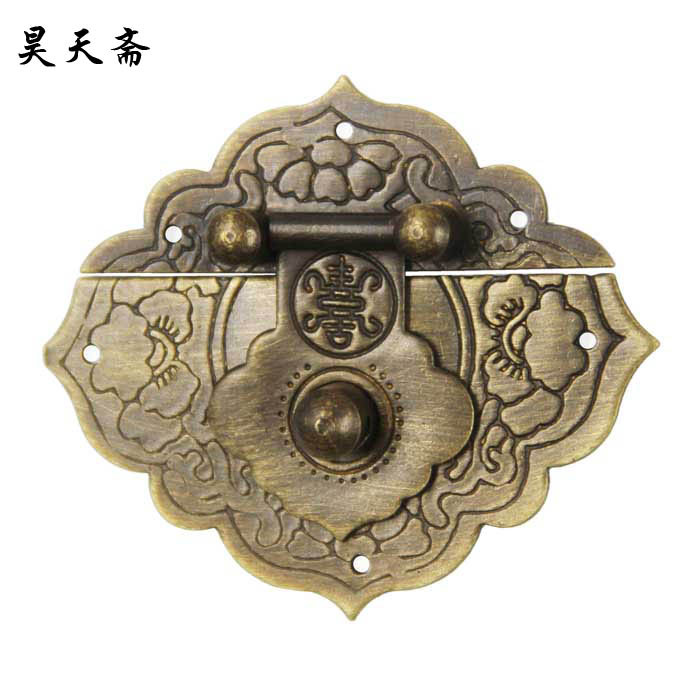 [Haotian vegetarian Chinese antique jewelry box] bronze fittings copper box buckle clasp HTN 076