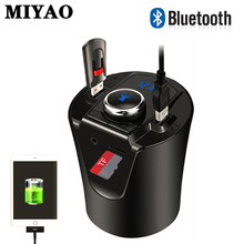 Cup Holder Bluetooth FM Transmitter Handsfree Car Kit Wireless Hands Free MP3  Audio Player Dual USB 2.1A Car Charger Adapter недорого