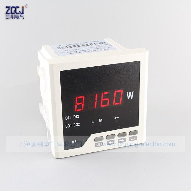 Watt Meter Price List: 3 Phase Watt Meter Active Power Meter Digital Three Phase