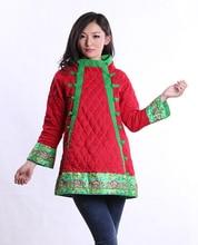 Зима китайский стиль ретро вышивка лягушка контрастного цвета груди съемный двойного назначения пальто куртки хлопка ватник