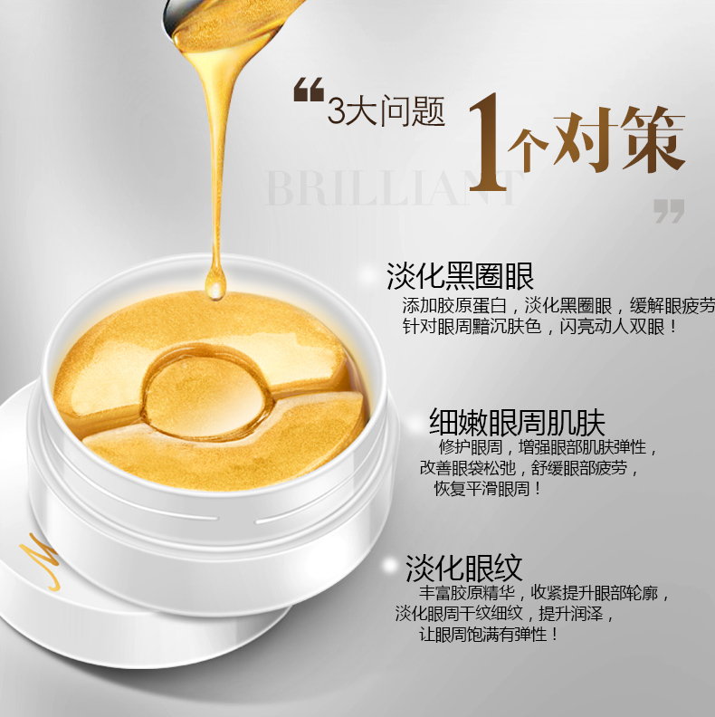 SOON PURE Gold Aquagel Collagen Eye Mask Ageless Sleep Mask Eye Patches Dark Circles Face Care Mask To Face Skin Care Whitening 16
