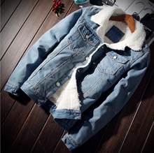 fcb34d49 Мужская куртка и пальто Зимняя теплая флисовая куртка с меховым воротником мужская  куртка парки брендовая одежда