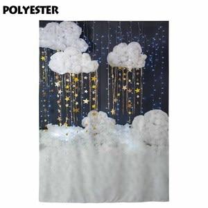Image 4 - Allenjoy bébé douche photographie fond nuage étoile paillettes décoration toile de fond enfants fête nouveau né photo studio photocall