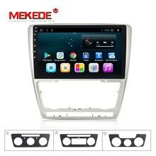 1024*600 Quad core allwiner T3 2 г + 16 г Android 7,1 Автомобильный DVD стерео для Skoda Octavia 2010 2011 2012 2013 a5 мультимедийная система
