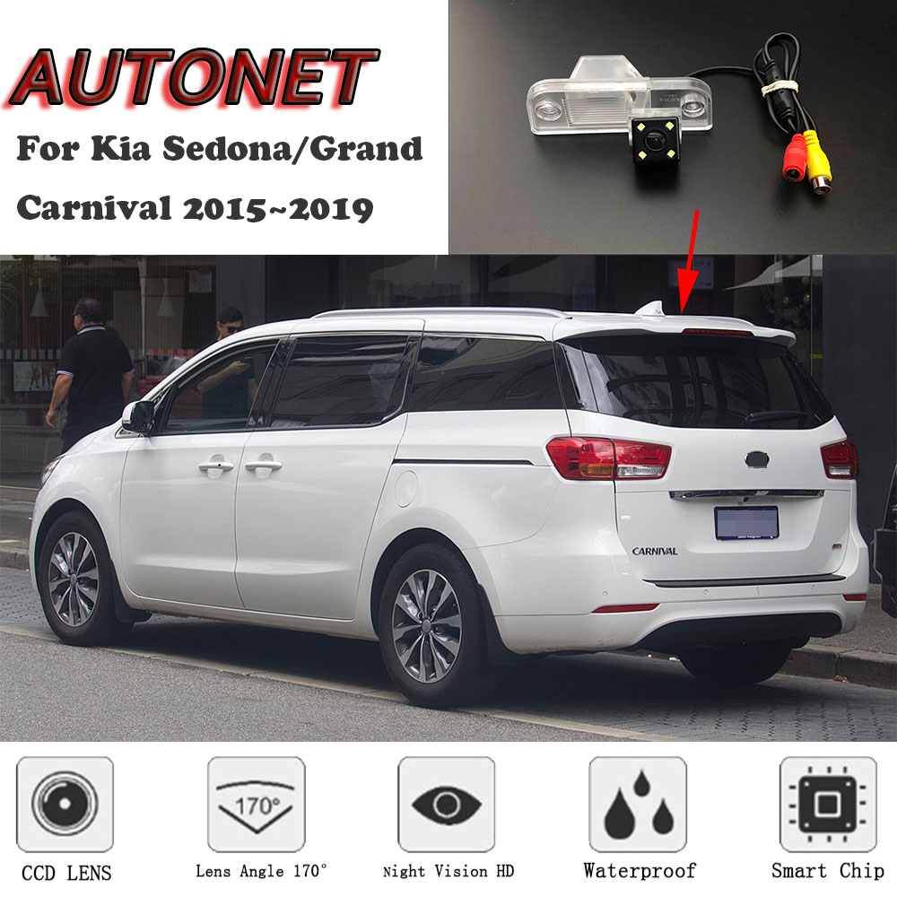 AUTONET HD Night Vision Backup Rear View Camera For Kia Sedona/Grand Carnival 2015~2019 CCD/license Plate Camera Or Bracket