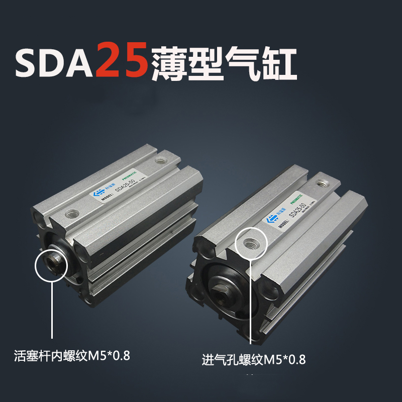 SDA25*50-S Free shipping 25mm Bore 50mm Stroke Compact Air Cylinders SDA25X50-S Dual Action Air Pneumatic Cylinder, Magnet sda16 70 s free shipping 16mm bore 70mm stroke compact air cylinders sda16x70 s dual action air pneumatic cylinder magnet