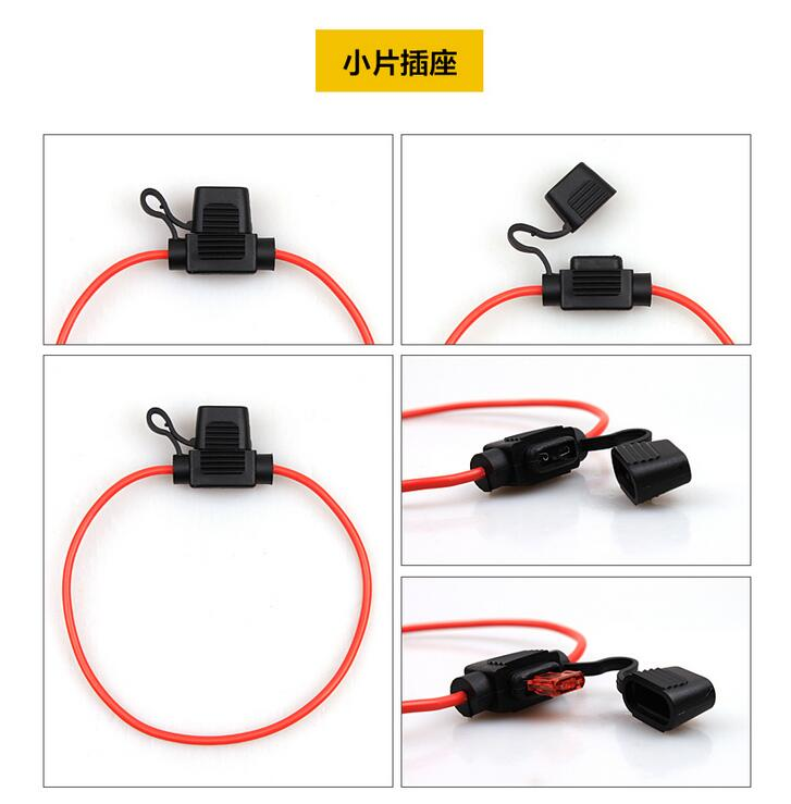 Waterproof Auto fuse box Small Size Fuse socket Refit Wire Plug for Automobile Fuse waterproof auto fuse box,small size fuse socket,refit wire plug plug fuse box at webbmarketing.co