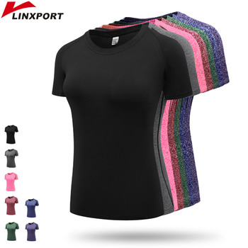 Women's Quick Drying Elastic Compression T shirt