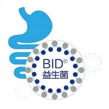 BEST Poultry Probiotics +120 PCS +10 Billion CFUS+4 Months supply+100% Guarantee Poultry
