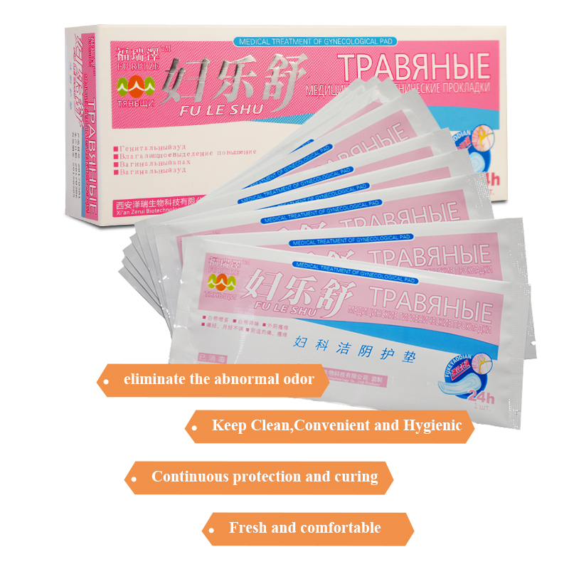 20pcs Fuleshu Herbal Pads Health care women Chinese Medicine Pads Feminine Hygiene panty liner Gynecological pads