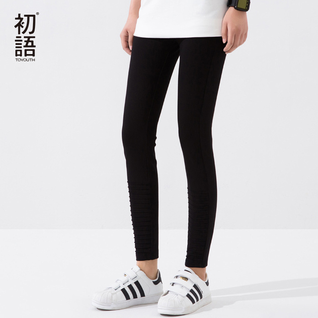 Toyouth 2017 New Arrival Women Summer Pant Casual Candy Color Cotton Elasticity Pant Female Cartoon Embroidery Pattern Legging