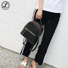 Корейский PU Рюкзаки для Для женщин элегантный дизайн Для женщин Мини Школьные сумки для подростков Модные Небольшие ранцы Bagpack рюкзак