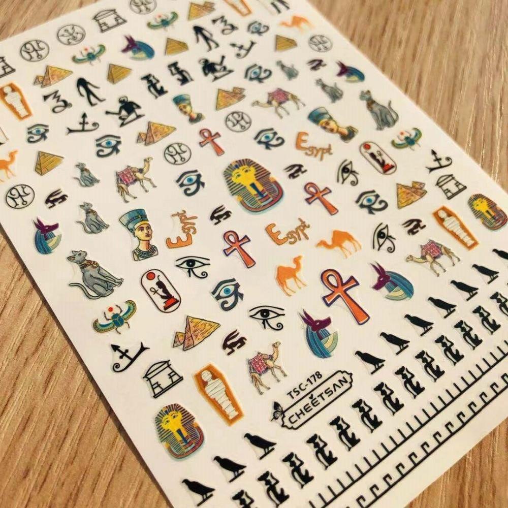 Newest 3d Nail Art Sticker TSC-178 Mummy Egypt Element SERIES Template Decals Tool DIY Nail Decoration Tools