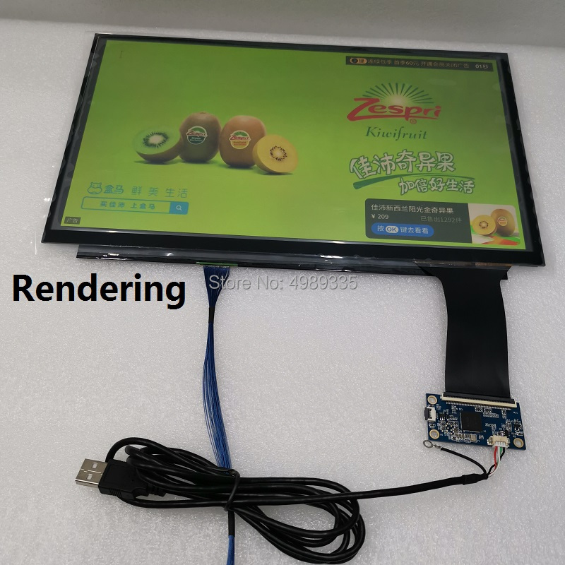 13.3 inch capacitive touch screen All LCD panels for 16:9 display area USB interface universal