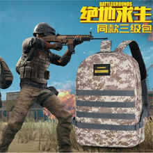 New High Quality Pubg Unknown Battlefield 3 Coach Sports Outdoor Multi-Function Multi-Color Bag Men And Women