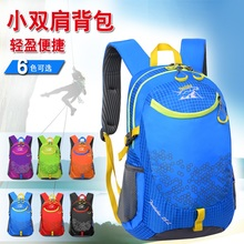 TANLUHU 645 28L Nylon Portable Sports Bag Cycling Backpack Outdoor Climbing Hiking Unisex Mountaineering