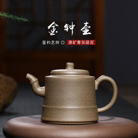 All hand recommended wholesale authentic its period of clay tennis hole admiralty teapot household