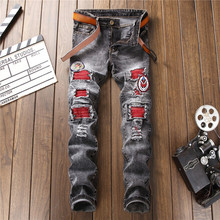 2018 New Fashion Men`s Biker Jeans Ripped BIEPA Brand Designer Destroyed Distressed Patched Motorcycle Denim Pants Trousers 8031(China)