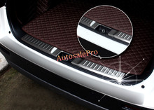 For Suzuki Vitara Escudo 2015 2016 Stainless Steel Inside Rear Bumper Protector Guard Plate Cover Trim