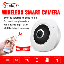 Free Shipping Home Security Baby Monitor Both Wlan and Wifi Wireless Camera 2.0MP Mobile Phone View P2P Cloud 64G TF Card