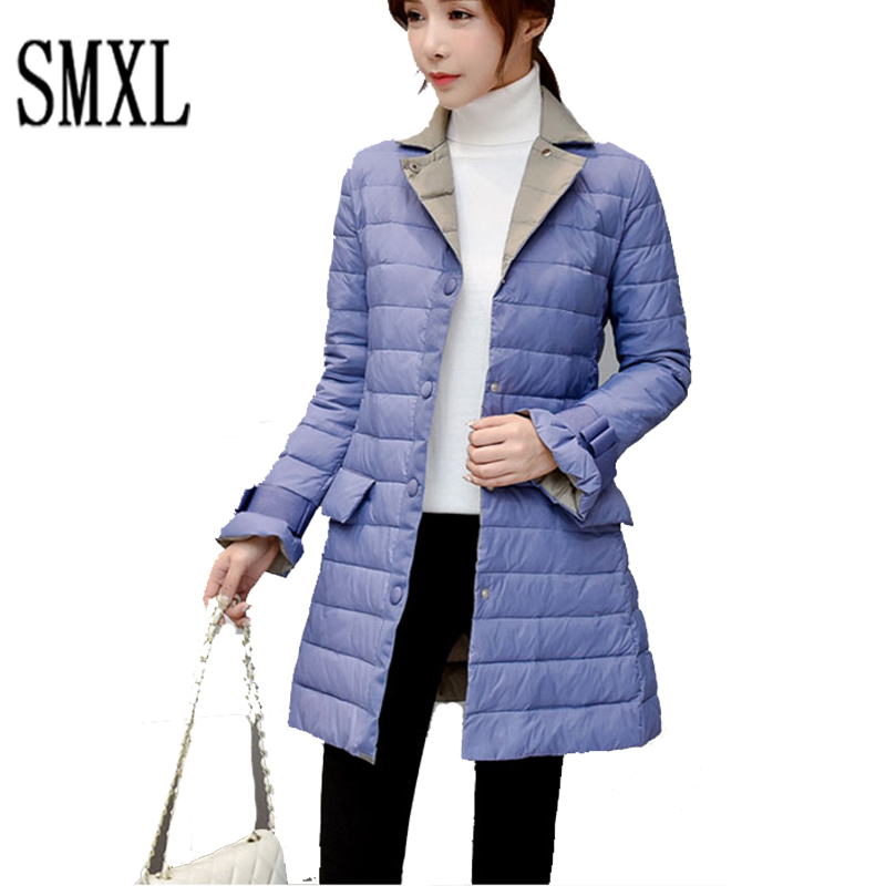 add Women Padded Coat Ultra warm Light white Duck Down Jacket Long Female Overcoat Slim Jackets Winter Coats Portable Parkas
