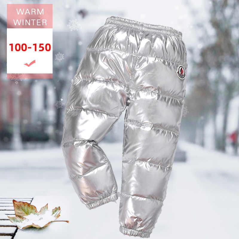 新子男の子ガールズライトホワイトダックダウン防水防風パンツ子供の 2-10 子供冬服暖かい厚いズボン