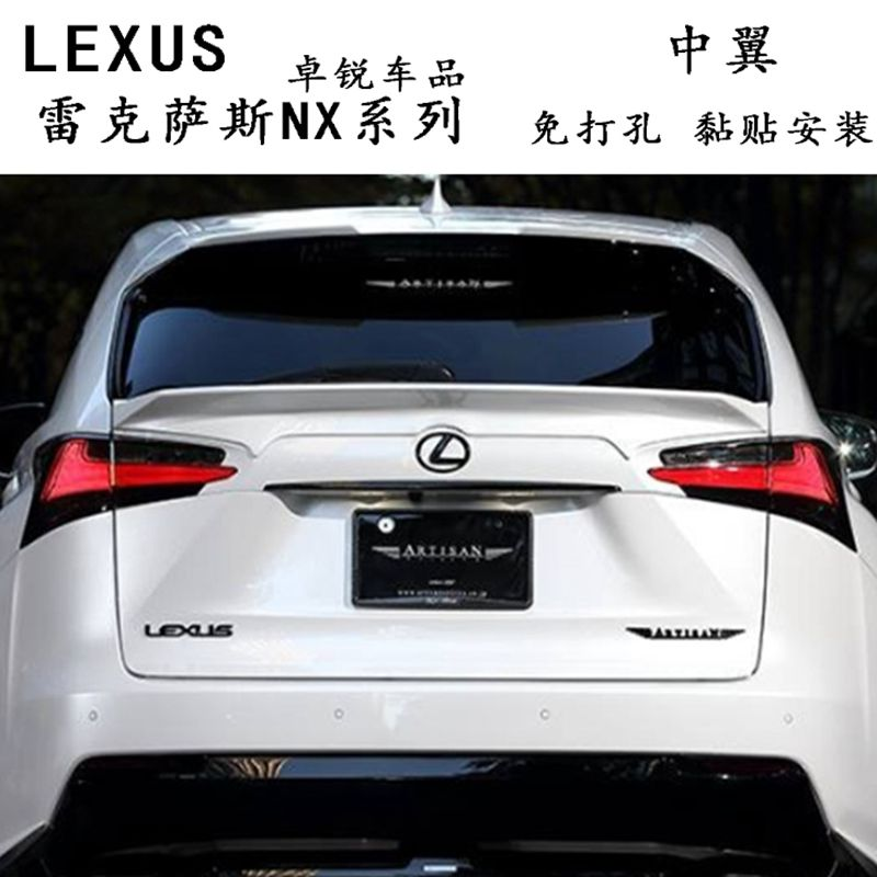 For Lexus NX200 NX200T NX300H ABS Plastic Tail Trunk Lip Boot Wing Unpainted Primer Color Rear Roof Spoiler Car Accessories 1Pcs unpainted rear tail trunk spoiler wing aero decorative cover trim for toyota corolla 2013 2014