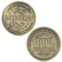 1 шт. Россия латунь покрытием памятный вызов монета коллекция Коллекционные сувениры