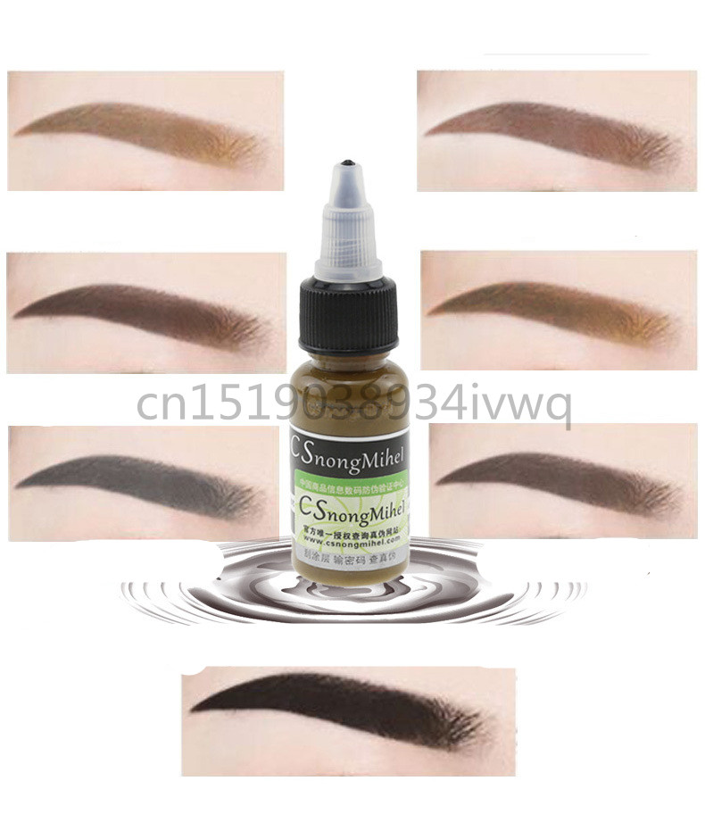 new High Quality CS Microblading Pigment permanent makeup pigment Brown Eyebrow and Lip paint for tattoo